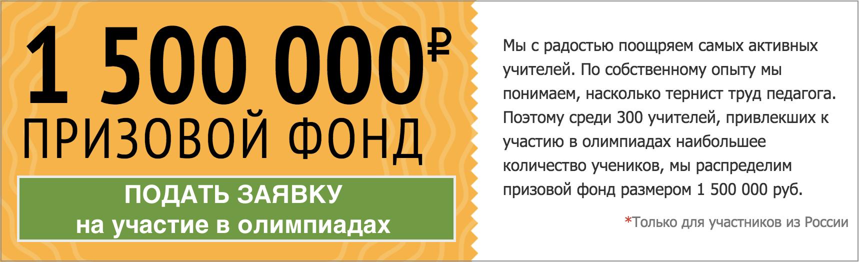 Рабочая программа по русскому языку 6 класс ладыженская 204 часа
