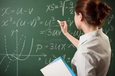 Информационные технологии в деятельности учителя физики