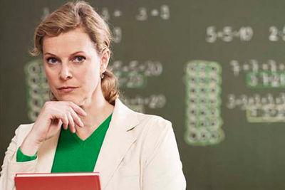 Математика: теория и методика преподавания в образовательной организации
