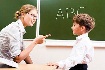Английский язык: лингвистика и межкультурные коммуникации