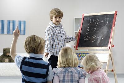 Система образовательной организации в начальном общем образовании в условиях реализации ФГОС