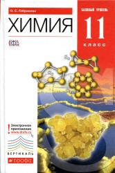 Украинские электронный учебник по праву 11 класс певцова 9