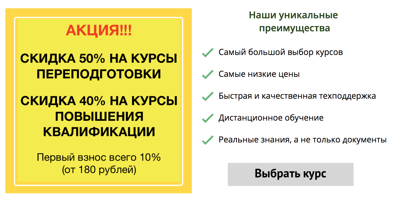 Характеристика з зазначенням конкретних заслуг акредитуючої до нагороди