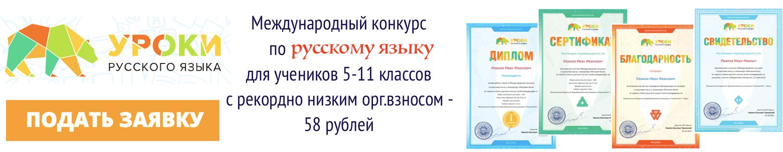 Должностная инструкция начальника (руководителя) отдела эксплуатации автохозяйства