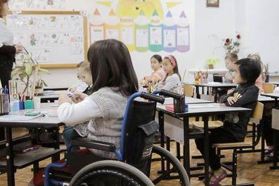 Организация инклюзивного обучения в сфере образования