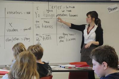 Специфика преподавания испанского языка с учетом требований ФГОС