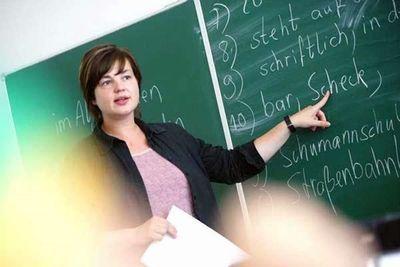 Специфика преподавания немецкого языка с учетом требований ФГОС
